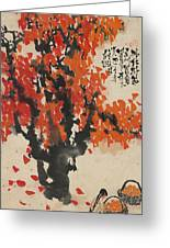 Ink Painting A Tree Gules Persimmon Girl Greeting Card