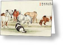 Ink Painting Stud Of Horses Greeting Card