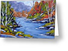 Inland Water Greeting Card