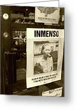 Inmenso Cohiba Greeting Card