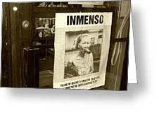 Inmenso Cohiba Greeting Card by Debbi Granruth