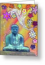 Inner Bliss Greeting Card