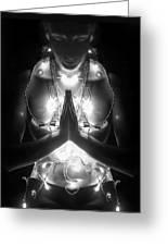 Inner Illumination - Self Portrait Greeting Card