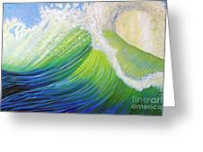 Inner Ocean - Exaltation Greeting Card