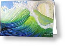 Inner Ocean - Exaltation Greeting Card