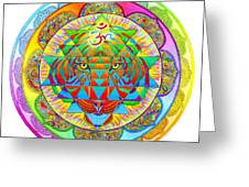 Inner Strength Greeting Card