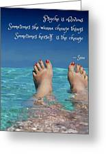 Innerthoughts Greeting Card