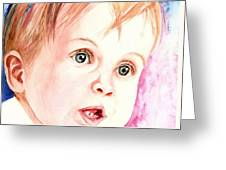 Innocence Greeting Card