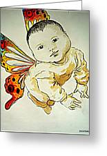 Innocence Greeting Card by Paulo Zerbato