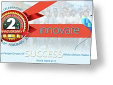Innovare It Solutions Greeting Card