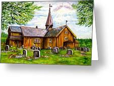 Innset Kirke -- Norway Greeting Card by Carol Allen Anfinsen