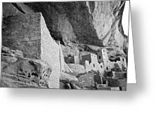 Inside Cliff Palace #2 Greeting Card