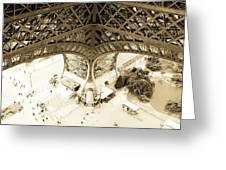 Inside Eiffel Greeting Card