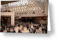 Inside Louvre Museum Pyramid Greeting Card