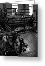 Inside Slater Mill Greeting Card