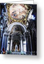 Inside The Church Santa Maria Della Salute In Venice Greeting Card