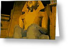 Inside The Luxor Hotel Greeting Card