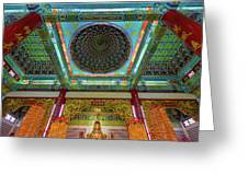 Inside Thean Hou Temple Greeting Card