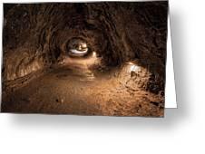 Inside Thurstons Lava Tube Greeting Card