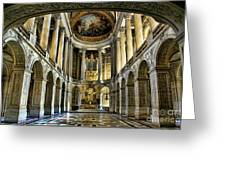 Inside Versailles  I  Greeting Card