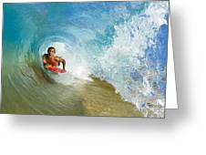 Inside Wave Tube Greeting Card