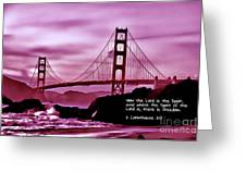 Inspirational - Nightfall At The Golden Gate Greeting Card