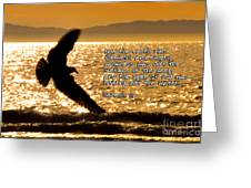 Inspirational - On The Move Greeting Card
