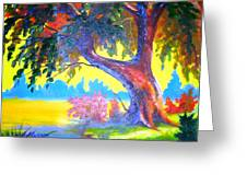 Inspire-se Greeting Card