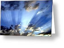 Inspiring Sunburst Greeting Card