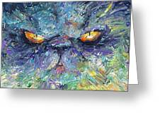 Intense Palette Knife  Persian Cat Greeting Card