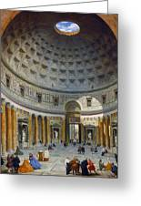 Interior Of The Pantheon Greeting Card