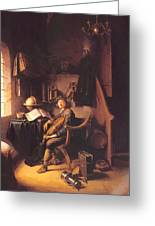 Interior With A Young Violinist 1637 Greeting Card
