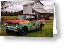 International Scout Greeting Card