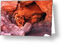 Into The Cave Greeting Card