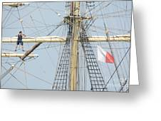 Into The Rigging Greeting Card