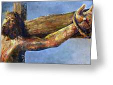 Into Your Hands Greeting Card