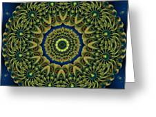 Intricacy Greeting Card
