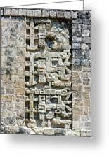 Intricate Details Of Mayan Ruins Greeting Card