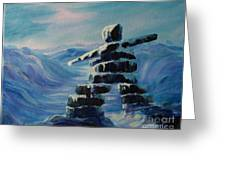 Inukshuk My Northern Compass Greeting Card
