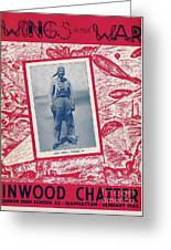 Inwood Chatter, 1943 Greeting Card