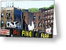 Inwood Farm Greeting Card