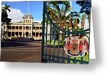 'iolani Palace Greeting Card