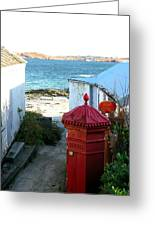 Iona Post Office Greeting Card