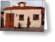 Iquique Chile Cantina Greeting Card
