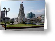 Iquique Chile Plaza Greeting Card