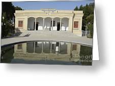 Iran Yazd Zorastrian Fire Temple Greeting Card