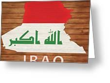 Iraq Rustic Map On Wood Greeting Card