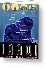 Iraq Vintage Travel Poster Restored Greeting Card
