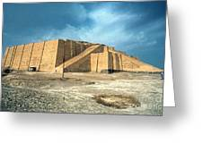 Iraq: Ziggurat In Ur Greeting Card by Granger