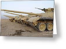 Iraqi T-72 Tanks From Iraqi Army Greeting Card